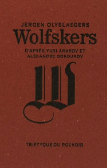 Wolfskers